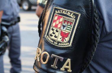 Inscreva-se para o Concurso Policia Militar